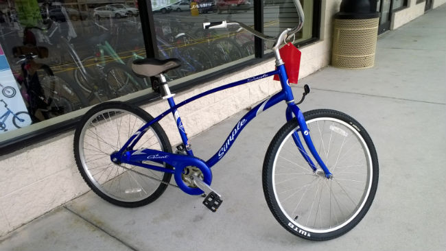 Biketopia - Giant Simple Cruiser Bicycle 650x366px